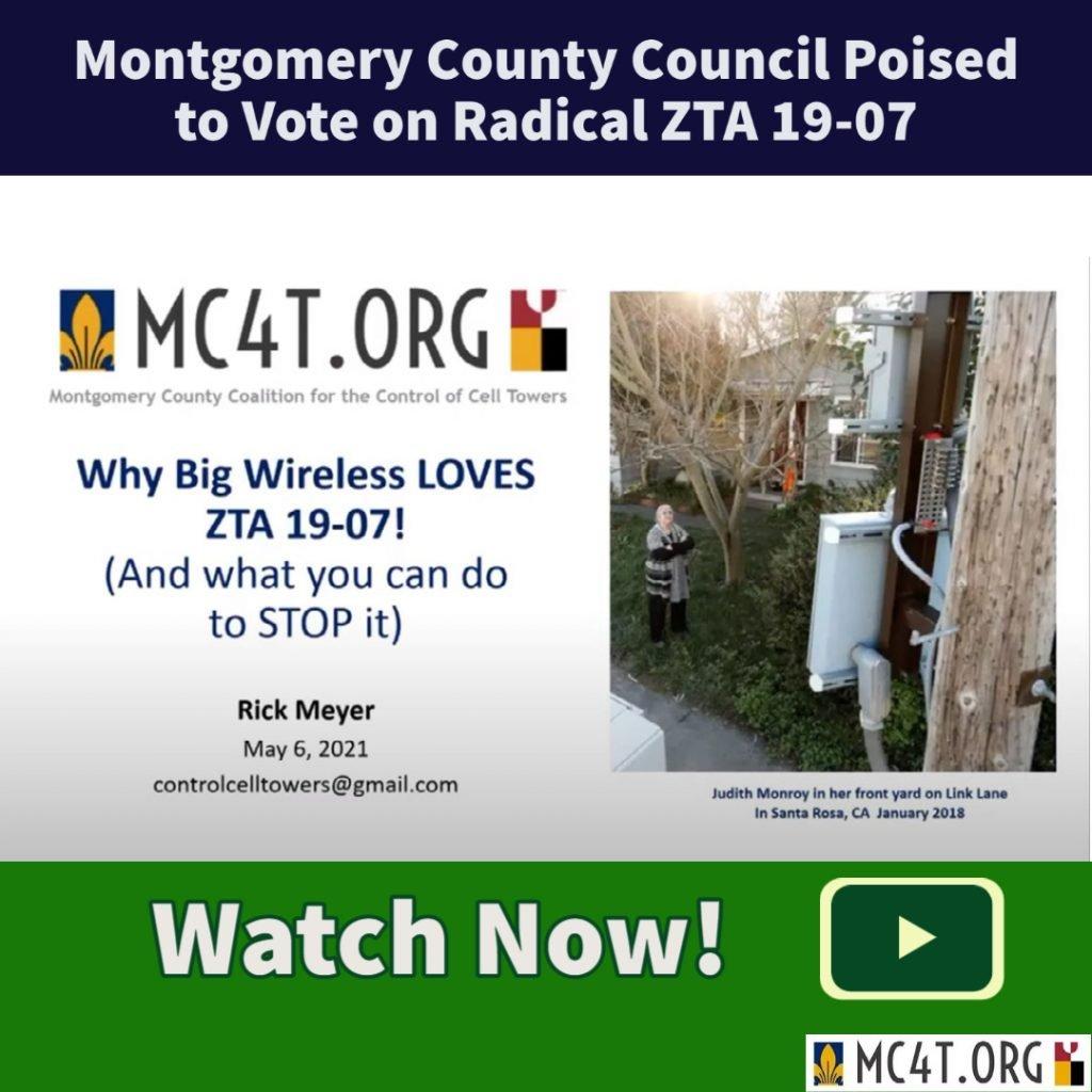 Rick Meyer Presentation Video Watch Now